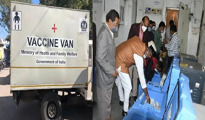 भोपाल पहुंची कोरोना वैक्सीन की पहली खेफ, चिकित्सा शिक्षा मंत्री ने की जिलों के लिए रवाना