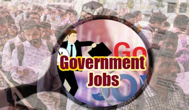 साल 2021 में सरकारी नौकरियों की भरमार, जानिये पूरी जानकारी