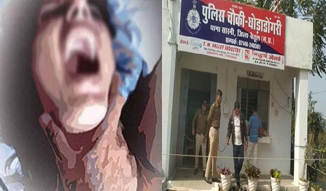 मध्य प्रदेश के बैतूल में 13 वर्षीय किशोरी के साथ दुष्कर्म का आरोपी गिरफ्तार