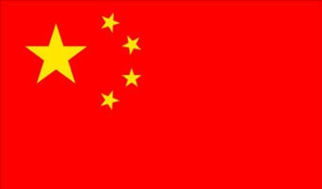 चीन में गैस पाइपलाइन में भीषण विस्फोट, आठ लोग घायल; तीन लापता