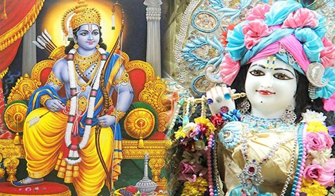 सिर्फ राम, कृष्ण ही क्यों ? किसी भी राष्ट्रपुरुष या महापुरुष का अपमान नहीं होना चाहिए