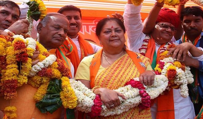 वसुंधरा के लिए भाजपा में सबकुछ सहज नहीं! राजस्थान में खुलकर सामने आ रही पार्टी की अंतर्कलह