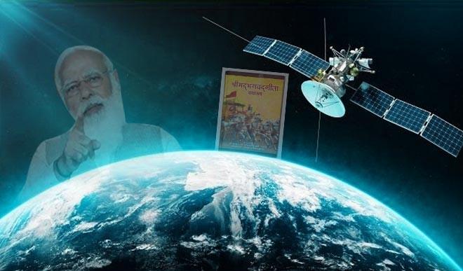 PSLV-C51 में होगी पीएम मोदी की तस्वीर और भगवद गीता, 28 फरवरी को भरेगा उड़ान