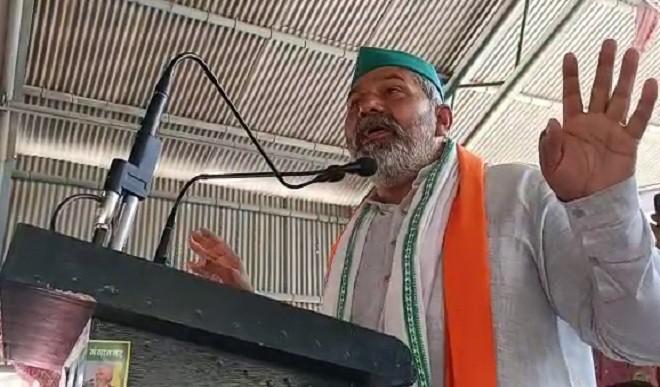 BKU प्रवक्ता राकेश टिकैत का दावा, किसानों के समर्थन में भाजपा का एक सांसद देगा इस्तीफा