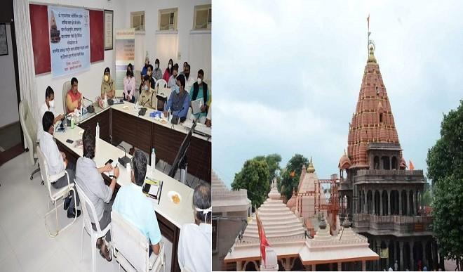देश के 50 धार्मिक स्थलों में शामिल महाकाल मंदिर भी अब बनेगा चाईल्ड फ्रेंडली