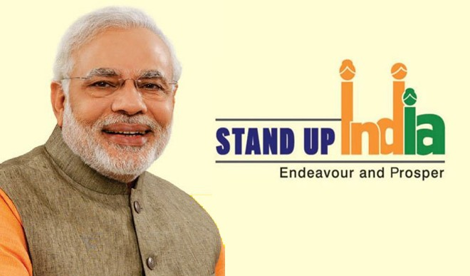 भारत सरकार की खास योजना है 'स्टैंड अप इंडिया'
