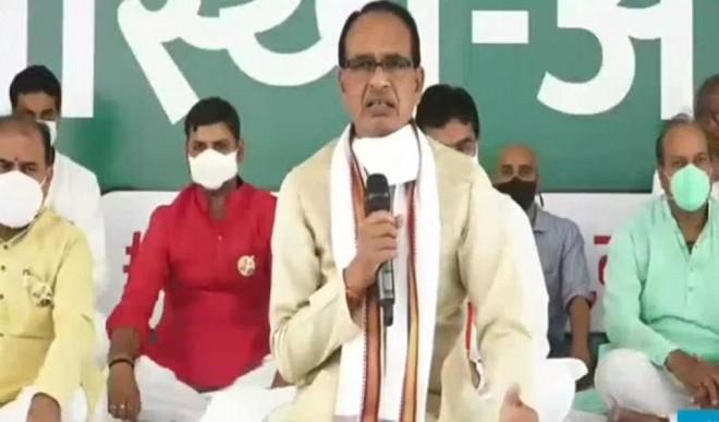 स्वास्थ्य आग्रह के समापन पर बोले मुख्यमंत्री शिवराज सिंह चौहान, अंतिम विकल्प के रूप में करेंगे लॉकडाउन का उपयोग