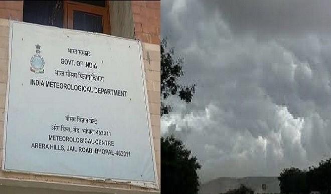 मध्य प्रदेश में फिर बदलेगा मौसम का मिजाज, बादल छाए,  बारिश के भी आसार