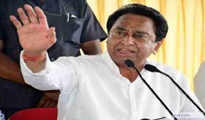 कमलनाथ ने मुख्यमंत्री शिवराज सिंह चौहान से कहा- प्रदेश आपका गैर जिम्मेदाराना कृत्य माफ़ नहीं करेगा