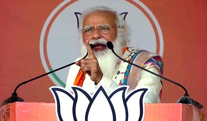 मोदी का तंज, चुनाव में हार सुनिश्चित देख हिंसा के पुराने खेल पर उतर आई हैं ममता