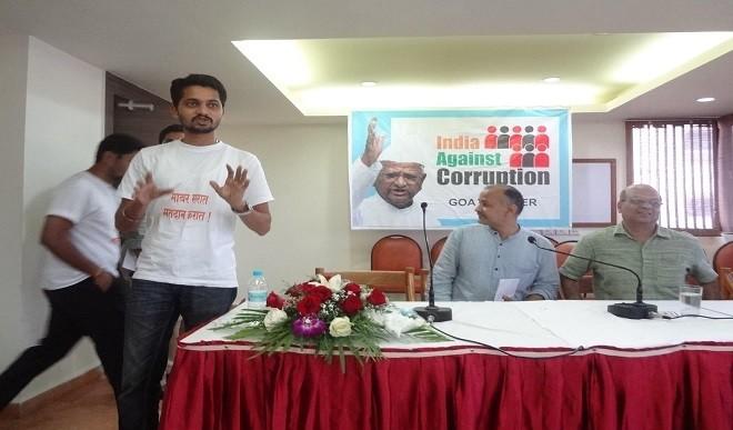 विधानसभा चुनाव की तैयारी में AAP, सिसोदिया बोले- गोवा में किसी से गठबंधन नहीं