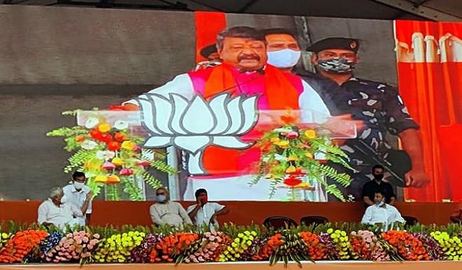 कैलाश विजयवर्गीय का दावा, बंगाल चुनाव हार चुकी हैं ममता बनर्जी