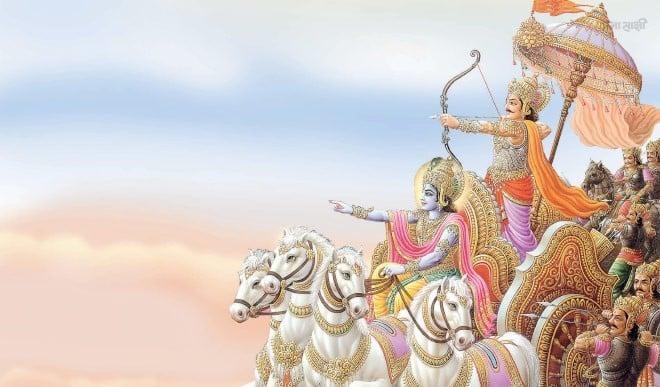 Gyan Ganga: जब भगवान ने अर्जुन से कहा, चलने की कोशिश तो करो, दिशाएँ बहुत हैं