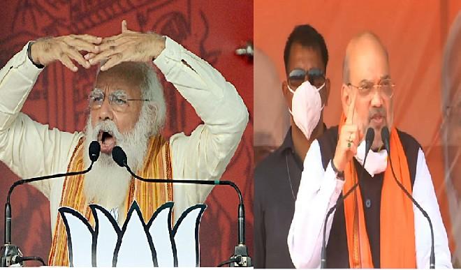 बंगाल में मोदी-शाह ने जमकर की मेहनत फिर भी नहीं मिली पार्टी को जीत, यह रहे भाजपा के हार के कारण
