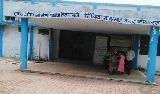 शिवपुरी जिले में संदिग्ध परिस्थितियों में तीन बच्चों की मौत, चार की हालत गंभीर