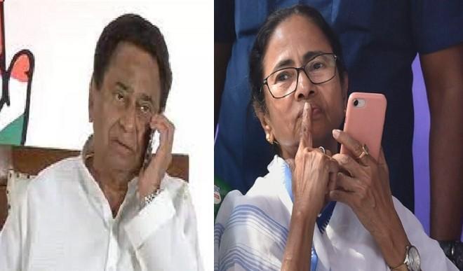 ममता बनर्जी को जीत की बधाई के साथ कमलनाथ ने दिया मध्य प्रदेश आने का न्यौता