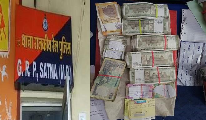 मंदिर से चुराए 6 लाख रुपये लेकर भाग रहे चोरों को सतना रेलवे स्टेशन पर जीआरपी ने किया गिरफ्तार