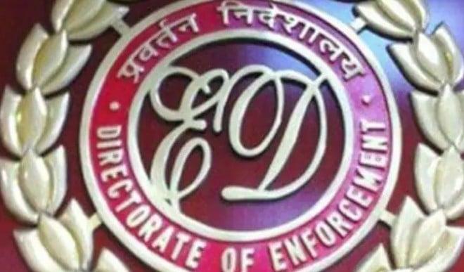 भारत के सबसे बड़े क्रिप्टोकरेंसी एक्सचेंज को फेमा उल्लंघन के लिए ईडी का नोटिस