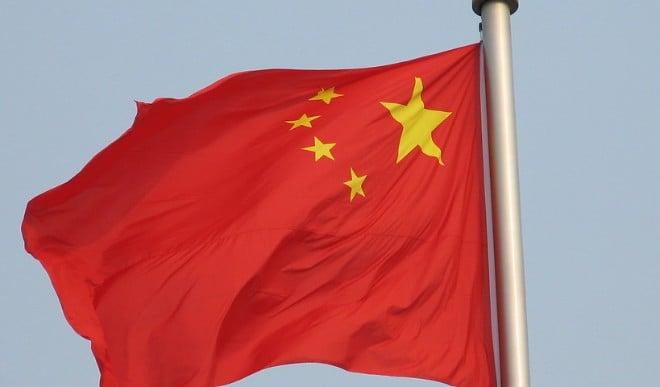 चीन में रसायन कंपनी में जहरीली गैस रिसाव से आठ लोगों की मौत, तीन बीमार