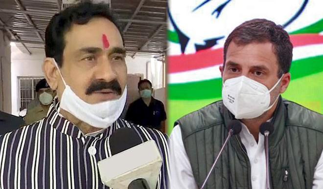 मध्यप्रदेश के गृह मंत्री ने राहुल गांधी पर साधा निशाना, कहा राम सत्य हैं और सत्य ही रहेंगे