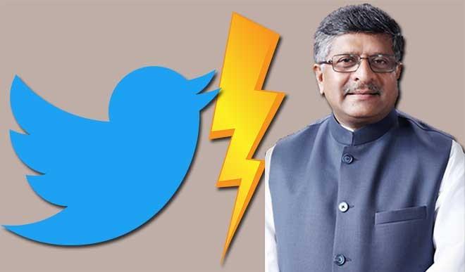 भारत में ट्विटर को मिली कानूनी छूट खत्म, यूपी के गाजियाबाद में दर्ज हुआ पहला केस