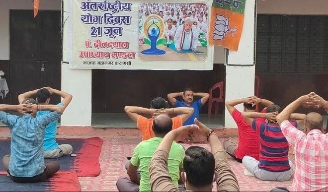 अंतर्राष्ट्रीय योग दिवस पर वाराणसी में भाजपा कार्यकर्ताओं ने किया योग