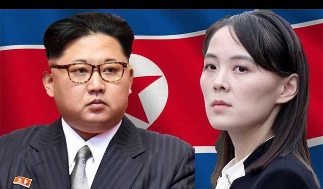 उत्तर कोरिया: भाई किम दे रहा परमाणु क्षमता बढ़ाने की धमकी, बहन के अमेरिका को लेकर तीखे बोल!