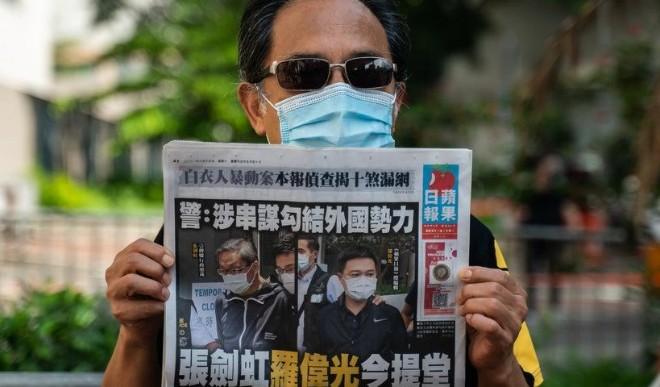 हांगकांग का लोकतंत्र समर्थक अखबार एप्पल डेली को किया जाएगा बंद