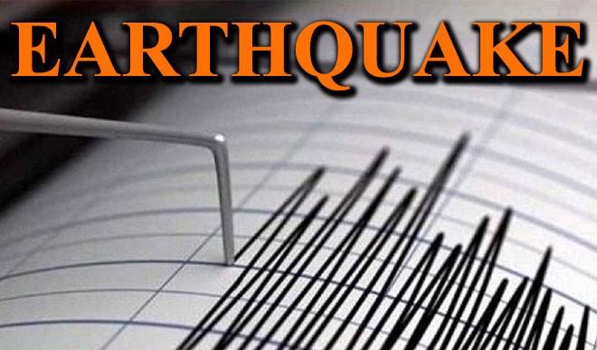 महाराष्ट्र के पालघर में 3.7 तीव्रता का भूकंप, कोई हताहत नहीं