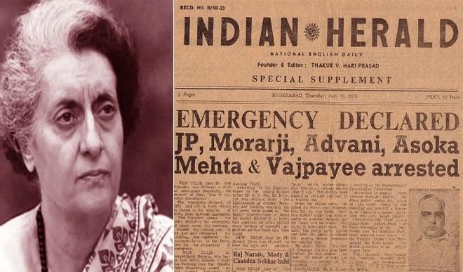 लोकतंत्र के प्रति कांग्रेस की आस्था कितनी है, यह जानने के लिए जरा आपातकाल के बारे में पढ़ें