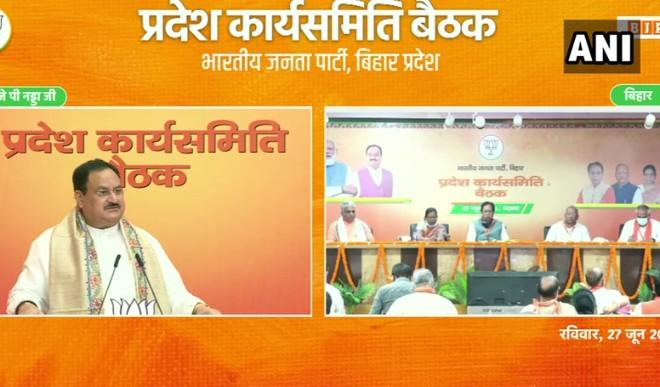 राष्ट्रीय अध्यक्ष जेपी नड्डा ने भाजपा कार्यसमिति की बैठक को संबोधित किया