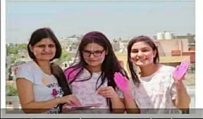 किसान की तीन बेटियां एक साथ बनीं आरएएस अधिकारी, गर्व से चमक रहे पिता