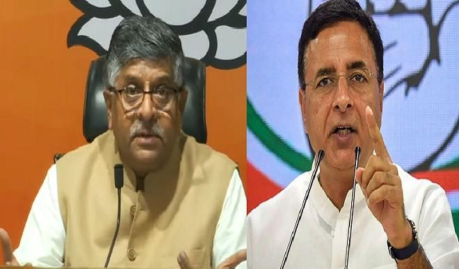 कांग्रेस ने किया राहुल की फोन टैपिंग कराये जाने का दावा, रविशंकर प्रसाद ने किया पलटवार