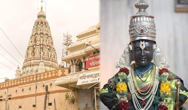 श्रद्धालु भगवान विट्ठल को श्री कृष्ण का ही रूप मानते हैं