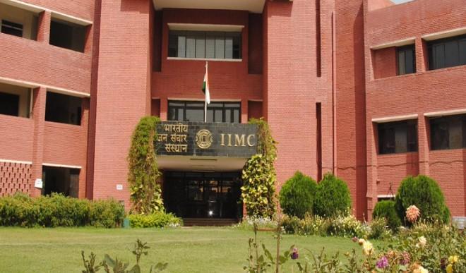 29 अगस्त को होगी IIMC की प्रवेश परीक्षा, 9 अगस्त तक कर सकते हैं आवेदन