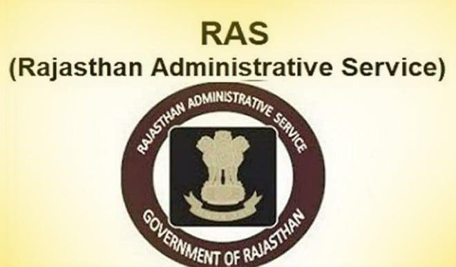RAS क्या है? यहाँ पढ़ें RAS भर्ती परीक्षा से जुड़ी सभी महत्वपूर्ण बातें