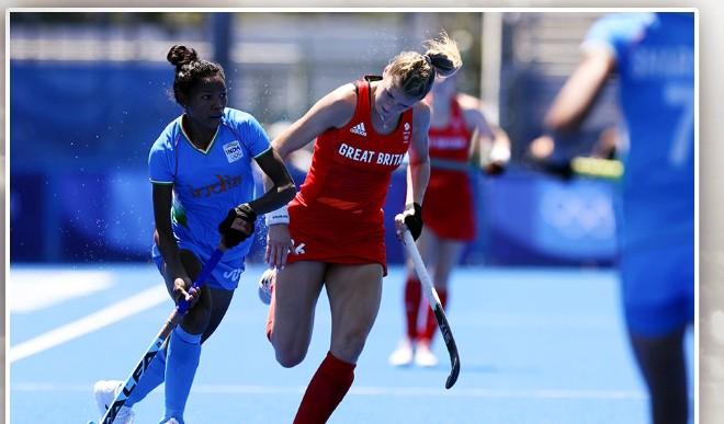 इतिहास बनाने से चूकी भारतीय महिला हॉकी टीम, ब्रिटेन ने 4-3 से हराया