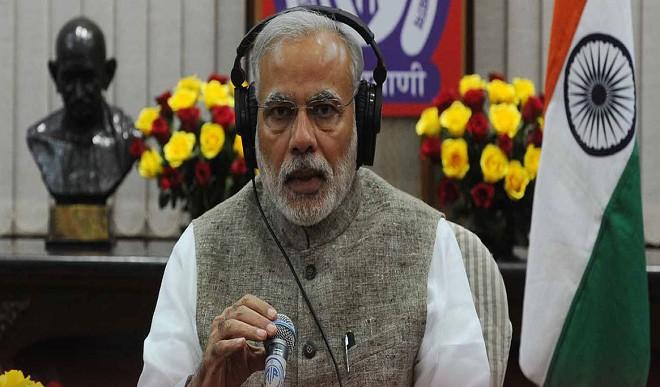 मन की बात: PM मोदी बोले- आज युवा पीढ़ी में बड़ा बदलाव नजर आ रहा है, वो नए रास्ते बनाना चाहते हैं