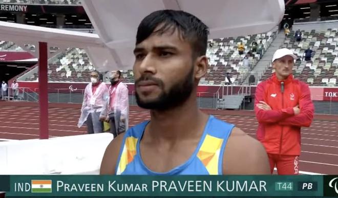 Tokyo Paralympics: प्रवीण कुमार ने पुरुषों की ऊंची कूद में रजत पदक जीता, प्रधानमंत्री नरेंद्र मोदी ने दी बधाई