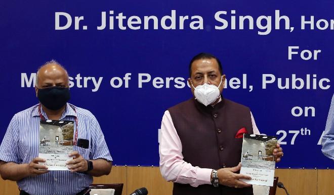 सरकार की नयी पहलों के क्रियान्वयन में सिविल सेवाओं की भूमिका अहम: जितेंद्र सिंह