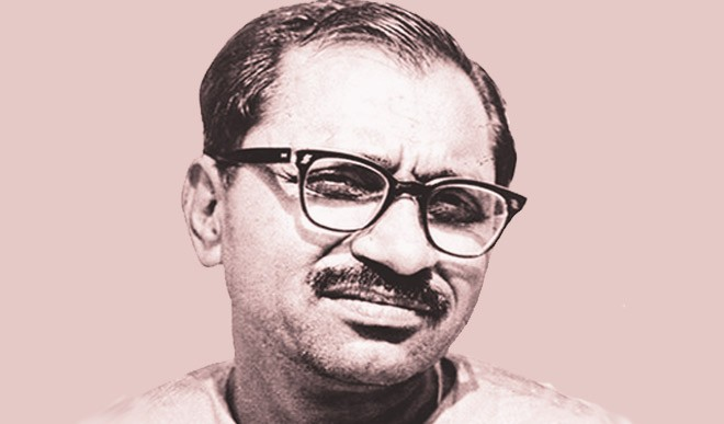 पं. दीनदयाल जी के एकात्म मानववाद संबंधी सिद्धांत पर केंद्रित है मोदी सरकार की हर नीति