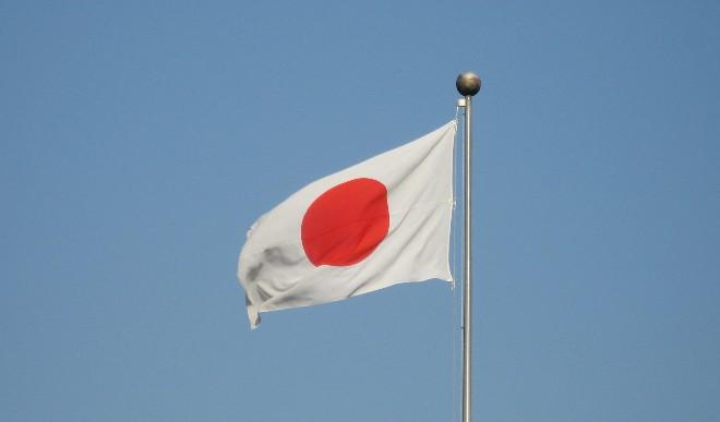 जापान में दो महिलाओं समेत चार उम्मीदवार प्रधानमंत्री बनने की दौड़ में शामिल