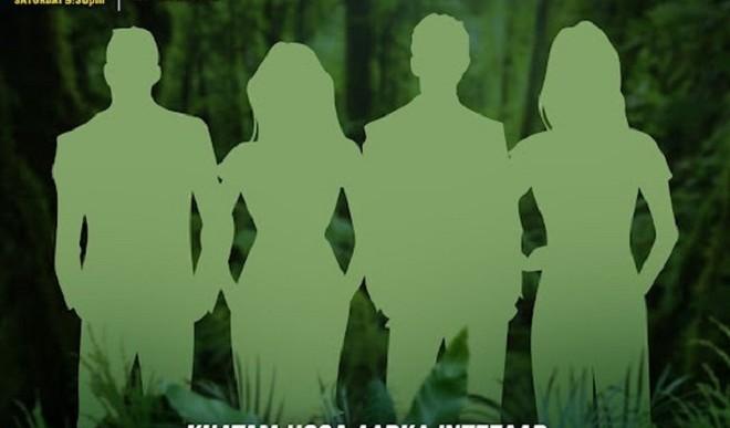 बिग बॉस 15: इन बड़े सितारों की घर के अंदर ग्रांड एंट्री, जंगल में होगा दंगल